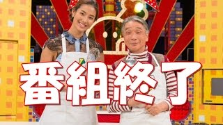 TBSは9日、堺正章がMCを務める料理番組『新チューボーですよ!』(毎週...