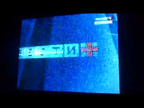 Вести Плюс Регион 2006 2010 найдены только 6 заставок!