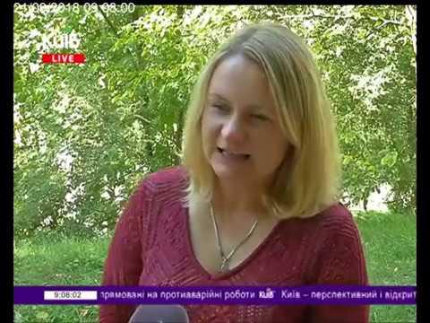 Телеканал Київ: 21.09.18 Столичні телевізійні новини 09.00