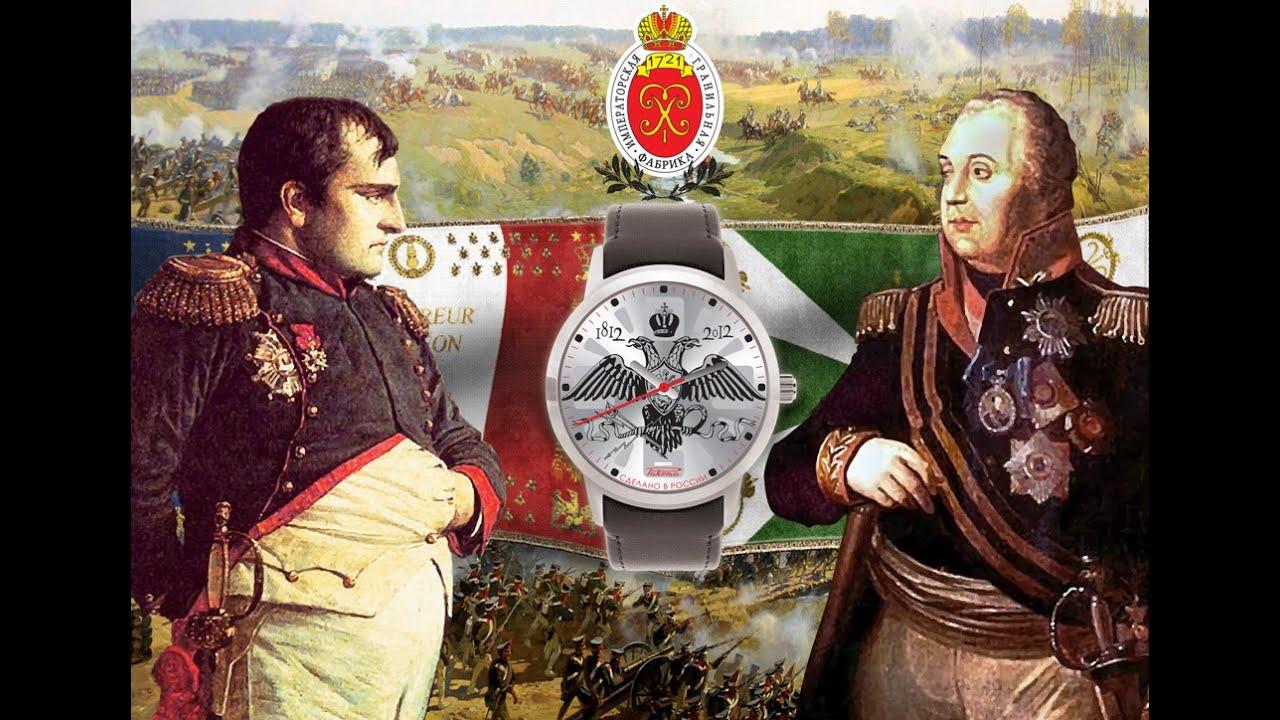 Картинки по запросу Наполеон