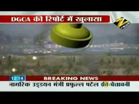 Bulletin # 3 - Patna airport under scanner post-Mangalore crash Aug. 04 '10