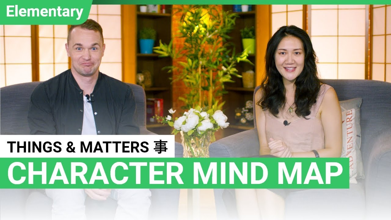 Character Mind Map:事 Things & Matters | Elementary | Trad. Characters