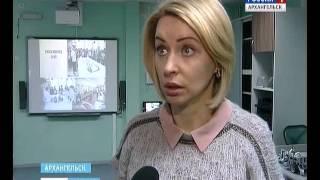Архангельский Центр технического творчества и досуга школьников готовится к большой модернизации