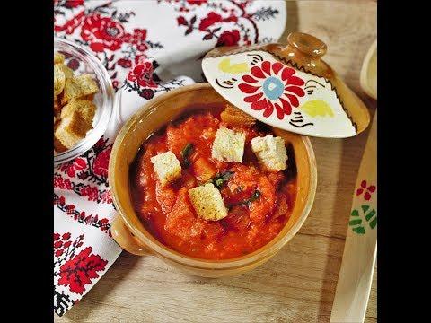 Supă de roșii cu crutoane