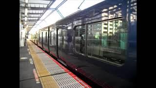 相鉄12000系(三菱IGBT) 鶴ヶ峰・武蔵小杉発着