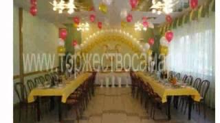 Свадебные Оформление Зала