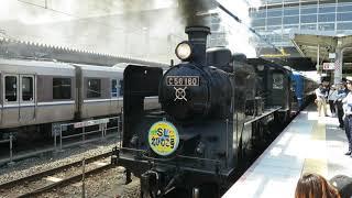 【臨時列車】C56形160号機・12系臨時SL北びわこ号木ノ本行発車 1(米原駅5番のりば)【春季バージョン】