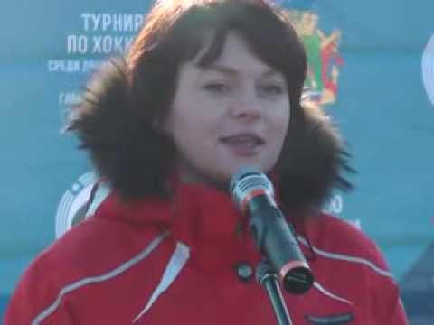 Наталья Мальцева заместитель главы администрации Владивостока