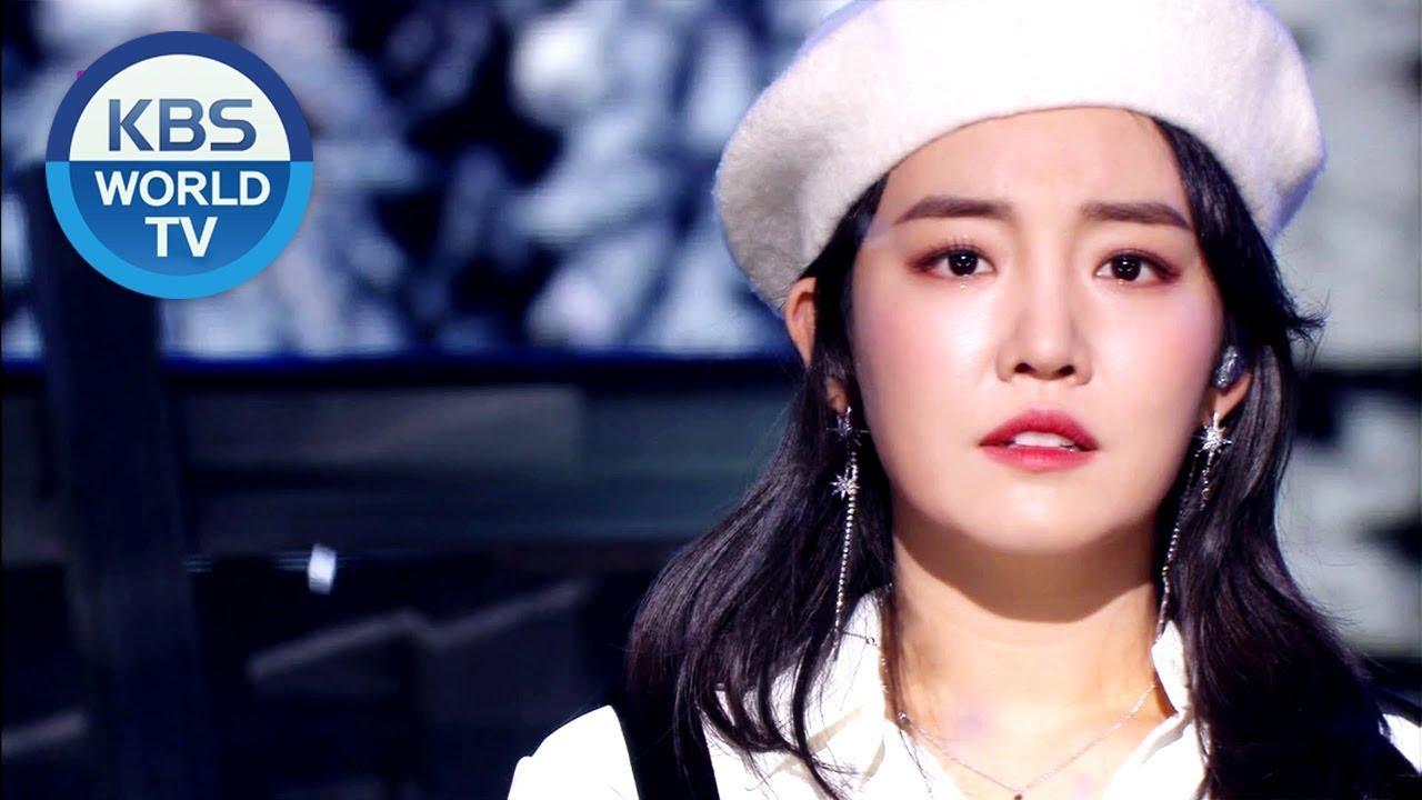 Download YOUNHA (윤하) - WINTER FLOWER [Music Bank / 2020.01.17]