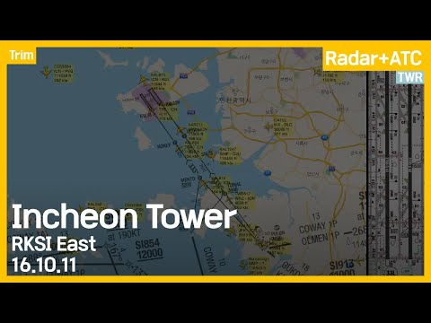 Incheon Tower(East) ATC 161011 [RKSI][ICN]