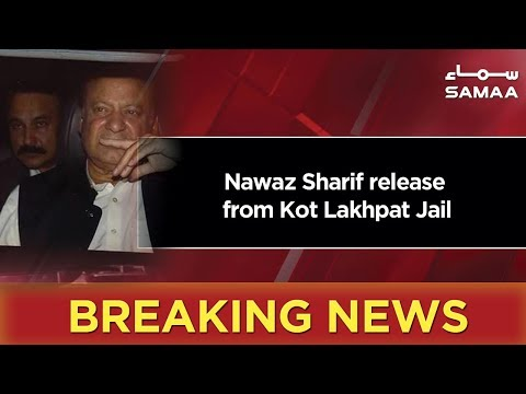 Breaking News: Nawaz Sharif release from Kot Lakhpat Jail | SAMAA EXCLUSIVE
