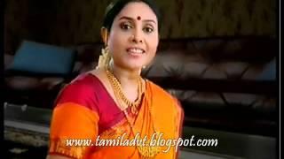 Srikumaran Jewellery Tamil TVC ADVT தமிழ் விளம்பரம்