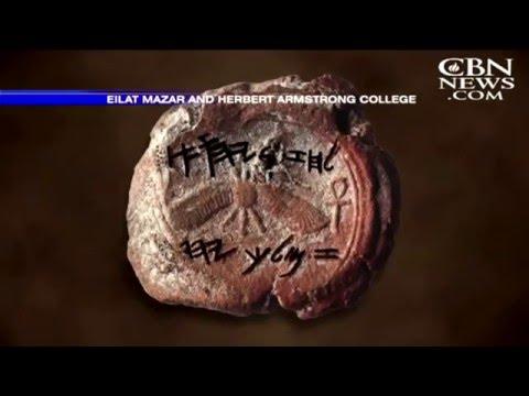 IAU o SER - Selo de Yerrizqi-IAU(Ezequias)