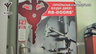 видео Взломостойкость входных дверей: краткий обзор