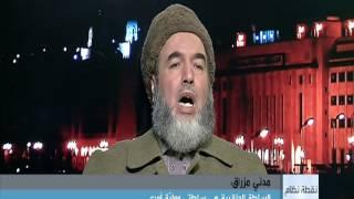 Download Video قائد الجيش الإسلامي للإنقاذ المنحل في الجزائر مدني مزواق في حوار على قناة العربية MP3 3GP MP4