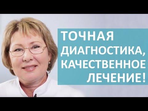 👆 Почему стоит выбрать гинекологическое отделение Лечебного Центра. Гинекологическое отделение. 12+