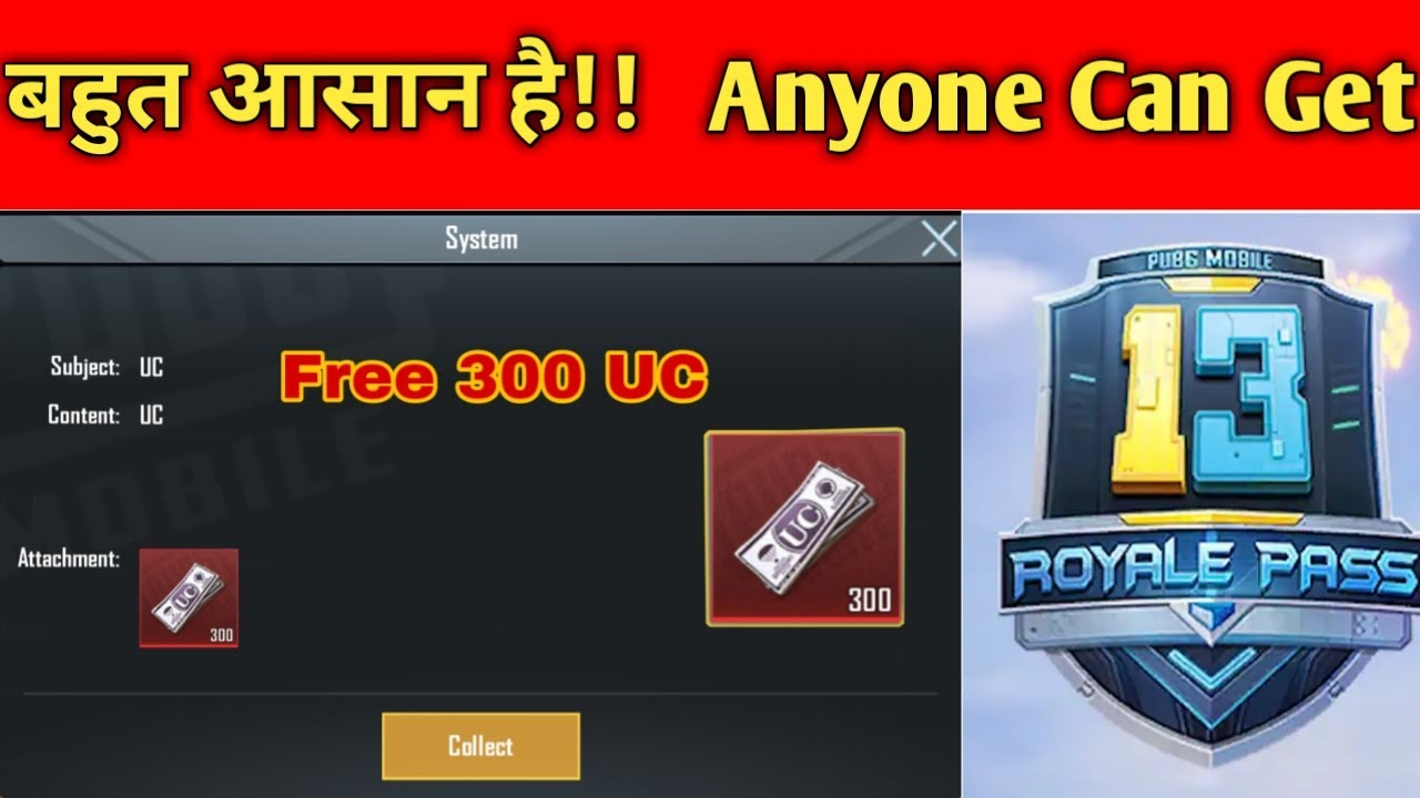 HOW TO GET FREE UC IN PUBG MOBILE? Free Royale Pass S13 Koi bhi le skta hai! All Depends On Skills!