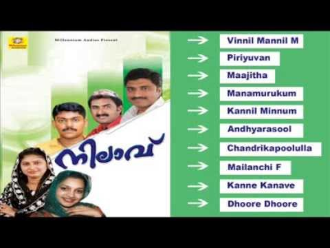 Mappilapattukal | Nilaavu Vol 4 | Malayalam Mappila Songs | Audio Jukebox