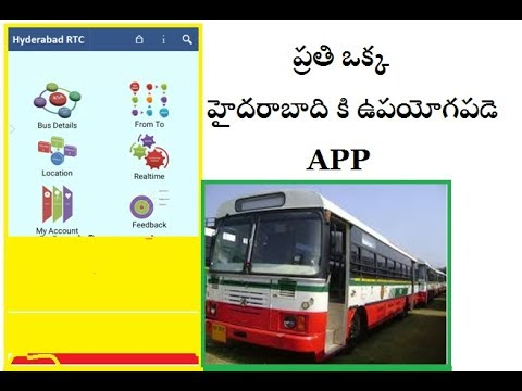 How To Know Hyderabad RTC Bus Details Android App || Flexible app