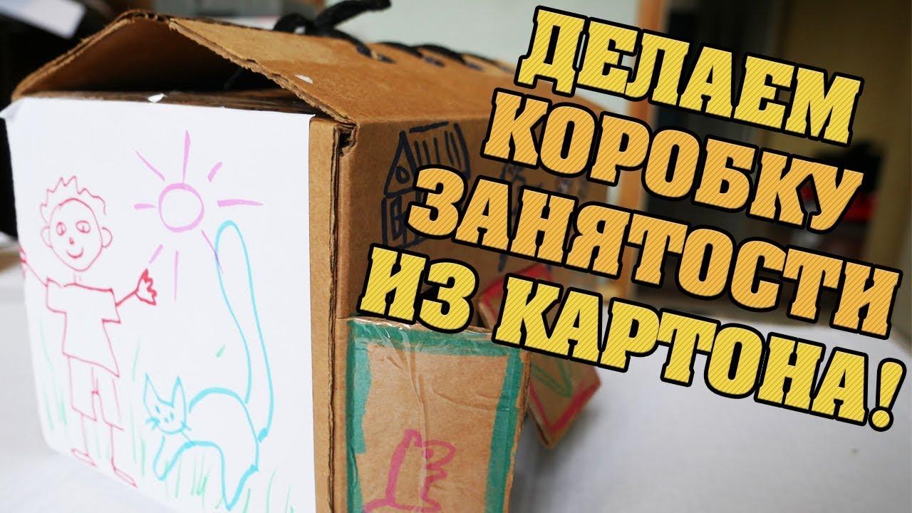 Наш профиль изготовление картонных коробок, разработка индивидуального размера и дизайна.