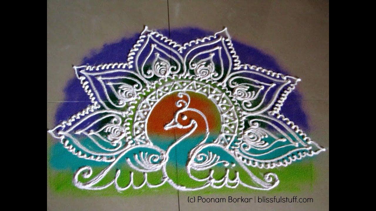 Easy peacock free hand rangoli design | Poonam Borkar ...