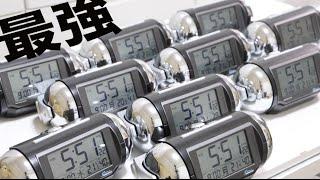 最強の目覚まし時計を10個鳴らした結果 ... thumbnail