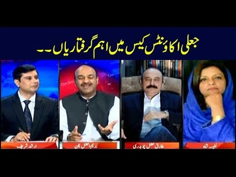 Power Play   Arshad Sharif   ARYNews   10 July 2019