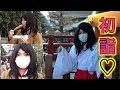 美人巫女さんの初詣に密着取材!?【巫女】【コスプレ】【女装】Japanese Miko