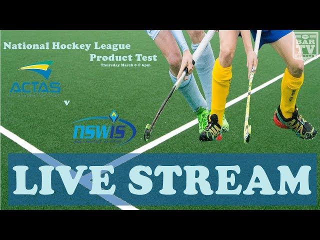 Australia testing Hockey 9 's | be-hockey com
