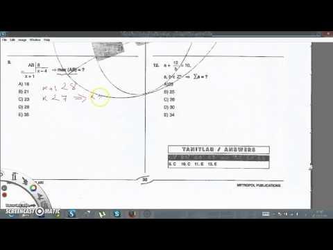 حل-تمارين-الاختبار-الثاني---الدرس-رقم-21-الوحدة-الأولى-كتاب-اليوس