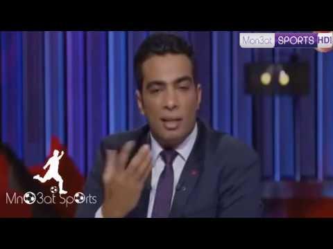 غضب شديد  شادي محمد يمرمط مذيعة بسبب ابوتريكة انتي مين عشان تتكلمي عن ابو تريكة اشرف منك