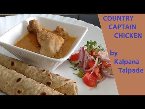 Country Captain Chicken By Kalpana Talpade