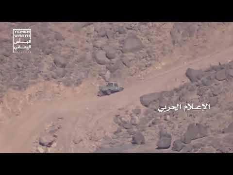 Saudi military targeted inside Saudi Arabia