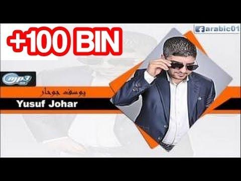 GÖKHAN MÜZİK 2018 ZENGE ZENGE ( YENİİİ ) Yusuf Johar