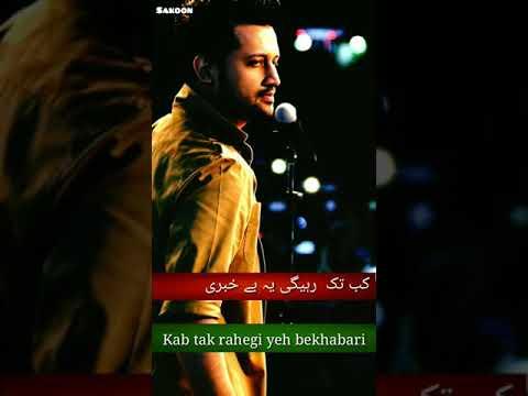 new unplugged full screen Atif Aslam status Tajdar E Haram  WhatsApp status
