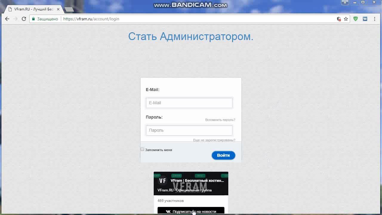 Бесплатный хостинг в кс привязка домена к хостингу на webhost1