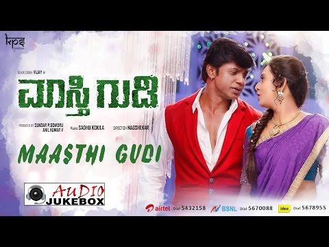 Maasthi Gudi | Full Songs Audio Jukebox | Duniya Vijay,Amulya,Kriti Kharbanda |Nagashekar