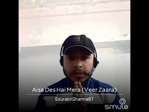 Aisa Desh hai mera( unplugged version)