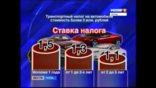 СКРЫННИКОВ LIVE Список роскошных автомобилей