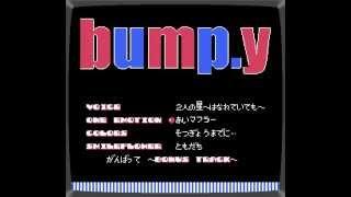 bump.y - 赤いマフラー