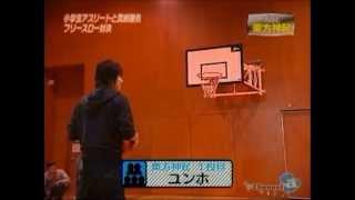 東方神起VS小学生。しゃぶしゃぶを賭けてバスケ対決!ユノ・・・惜しか...