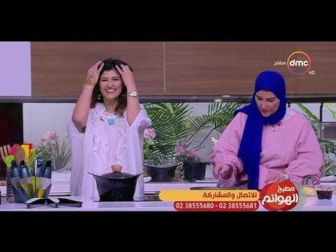 مطبخ الهوانم - حلقة 17 رمضان مع الشيف /مايسة ونهى عبد العزيز - حلقة الإثنين 12-6-2017