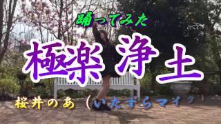 説明 桜井のあ(いたずらマイク) 16才!高校2年生!! KIE所属♪ アニメ・...