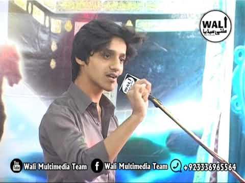 Zakir Ali Abbas Askari 2018 (Jashan-e-Shaban-Dokri, Sindh,Pakistan)