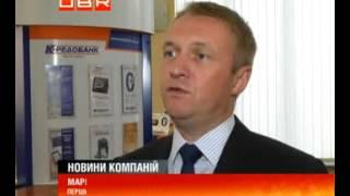 видео Нові депозити і акційні програми