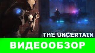 the Uncertain : Episode  1 (обзор игры)