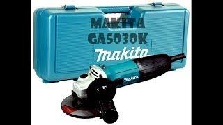 Обзор Makita GA5030K