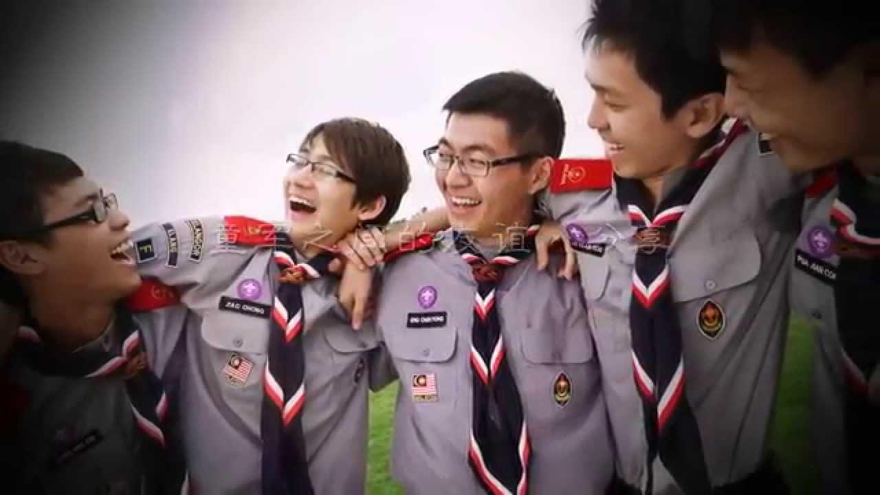 2015年 巴生光華獨中男女童軍團招生影片【童軍歡迎你】 - YouTube