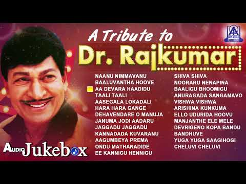 A Tribute To Dr. Rajkumar | Best Kannada Songs Of Dr. Rajkumar