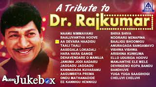 a-tribute-to-dr-rajkumar-best-kannada-songs-of-dr-rajkumar